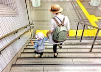 【お仕事事情】シングルマザーお仕事ゲットのコツ